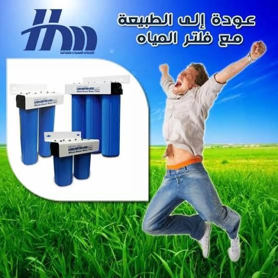 فني فلاتر المياه بالكويت – 69396702 -تركيب فلاتر بالكويت-اسعار فلاتر المياه